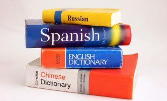 Mësojeni cilën do gjuhë të huaj në këtë mënyrë