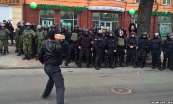 Ukrainë: Nacionalistët kërkojnë përmbysjen e qeverisë
