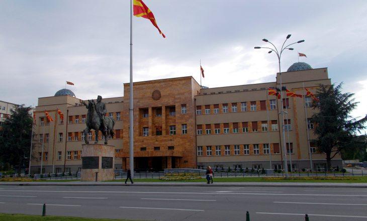 PE shtyn raportin për Maqedoninë, shkak kriza