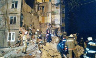 Shpërthim gazi në Rusi, shtatë të vdekur