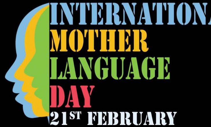 Kosova harron Ditën Ndërkombëtare të Gjuhës Amtare