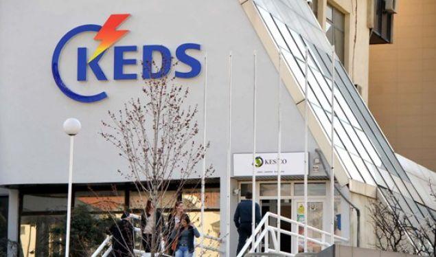 KEDS: Nuk i komentojmë protestat e ish-punëtorëve, rasti është në gjyq