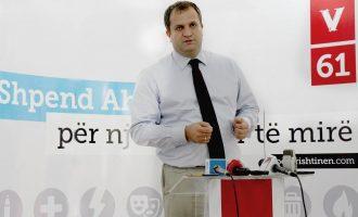 Ahmeti: VV mund të refuzojë pjesëmarrjen në zgjedhjet e Drenasit