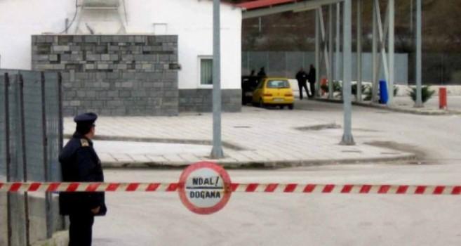 Kosova pranohet në Organizatën Botërore të Doganave