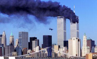 Kapitulli sekret për sulmet e 11 shtatorit mund të hapet