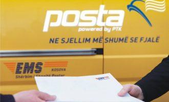 Sa janë pagat mesatare në Postë dhe KEK?