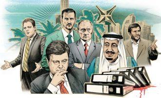Një botë e pasurisë së fshehur