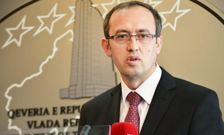 Hoti: 2 miliardë euro do të jetë buxheti për vitin 2017