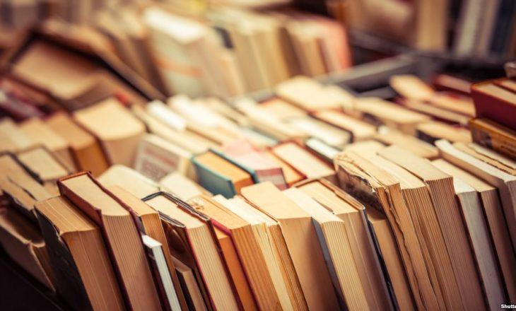 Librat që duhen lexuar në vitin 2017