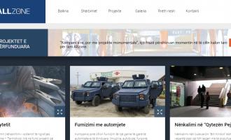 Zona e dyshimtë 1.5 milionëshe në Policinë e Kosovës