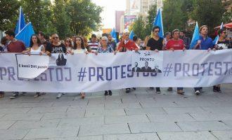 #Protestoj – Mbeturina ndaj Qeverisë në protestën e shtatë kundër korrupsionit