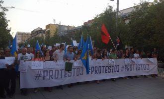 #PROTESTOJ, aksion simbolik para selisë së PDK-së