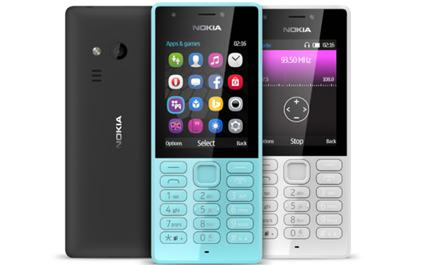 Nokia ringjallet me një telefon të ri që mban baterinë gati një muaj