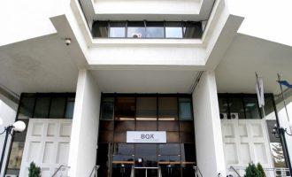 Banka Qendrore: Gjysma e kosovarëve në borxhe