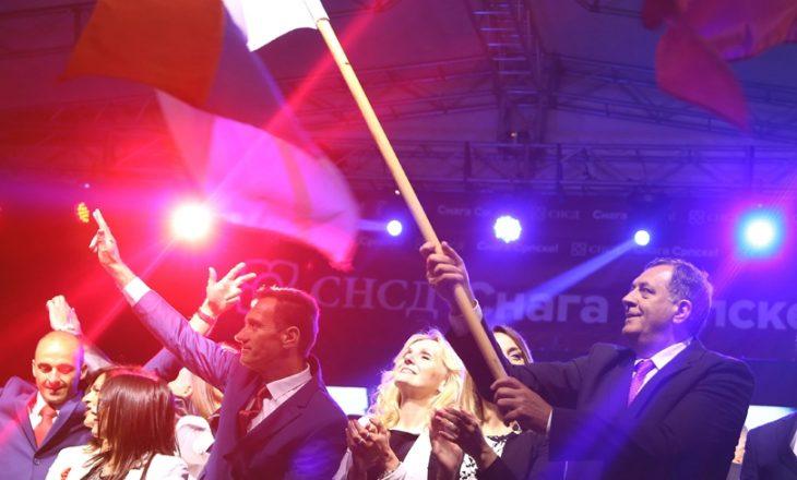 Bosnja e Hercegovina edhe simboliksiht shtet me dy Republika