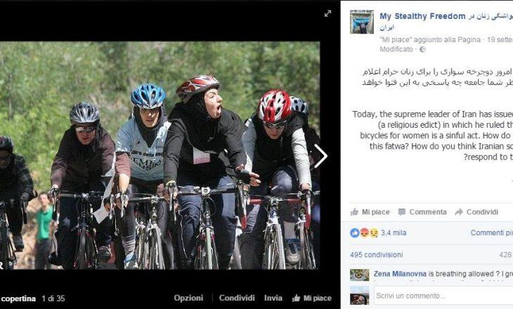 Në Iran gratë nuk mund të hipin mbi biçikleta, është imorale