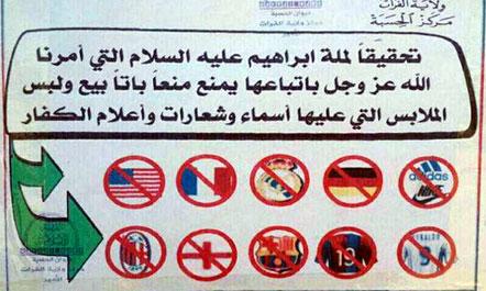 Shteti Islamik dënon njerëzit që veshin fanellat e ekipeve të famshme