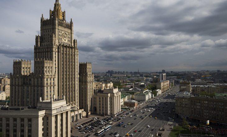 Policia konfirmon arrestimin e gazetares ruse, Moska kërkon lirimin e menjëhershëm të saj