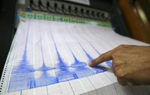Instituti Sizmologjik: Dridhja e Kosovës erdhi nga tërmeti në Maqedoni