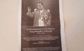 """""""Thai Massage"""" në Prishtinë përkujton mbretin e Tajlandës në """"Koha Ditore"""""""