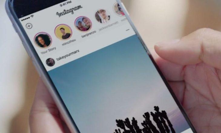 Instagram ruan video transmetimet live në telefonin tuaj