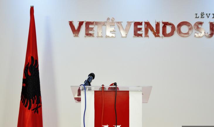 VV mbështetë protestën e AAK-së për Haradinajn