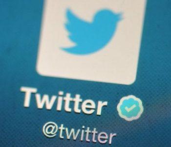 Twitter hap Moments për celularët