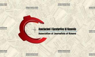 AGK reagon lidhur me kërcënimin ndaj gazetarit Musa Mustafa