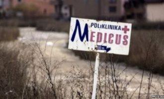 Historia e klinikës së krimit