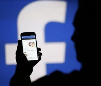Facebook dëshiron përfitim financiar edhe përmes videove
