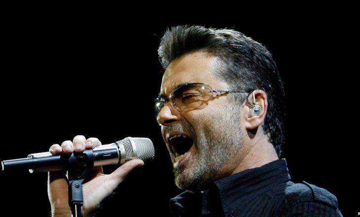 Bota e artit shpreh ngushëllime për vdekjen e George Michael
