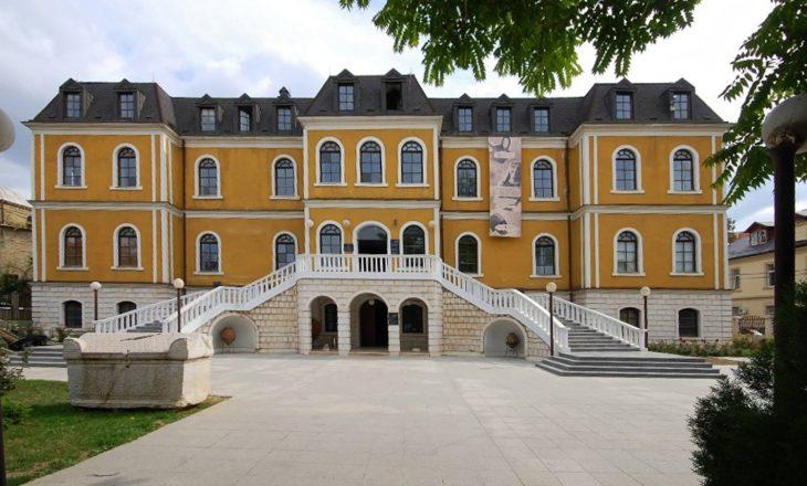 Muzeu i Kosovës bëhet anëtar i Këshillit Ndërkombëtar të Muzeve