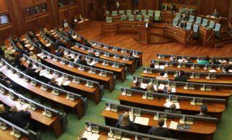 Kuvendi sot mbanë seancë solemne për përvjetorin e Pavarësisë