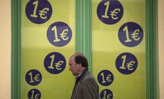 Vendi i parë në Evropë që do të paguajë edhe të pa punët