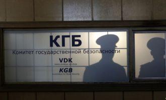 Praktika sovjetike e spiunazhit që funksionon ende në Rusi