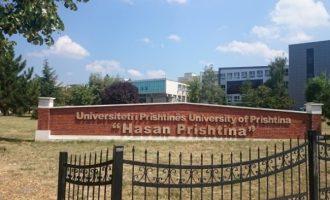 Ndëshkimi për profesorët e UP-së që mungojnë pa arsye
