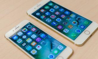 A i ngadalëson Apple iPhonet e vjetër, që të blini të riun?