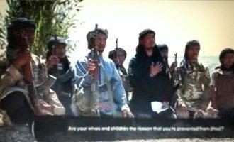 Propaganda e Shtetit Islamik