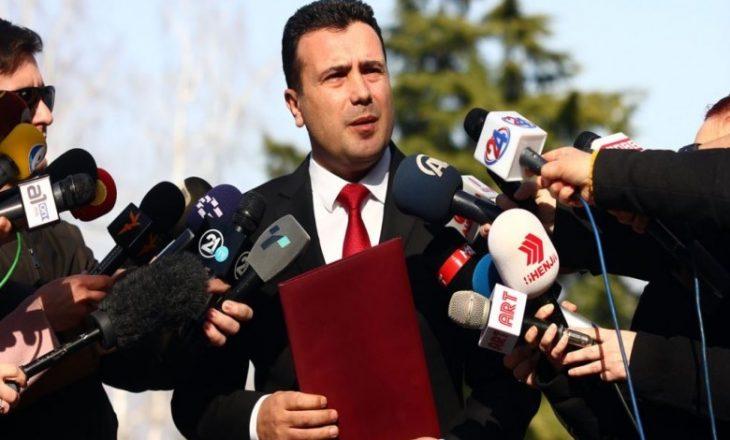 Zaev: Kartëmonedhat dhe uniformat e policisë s'mund të jenë në gjuhën shqipe
