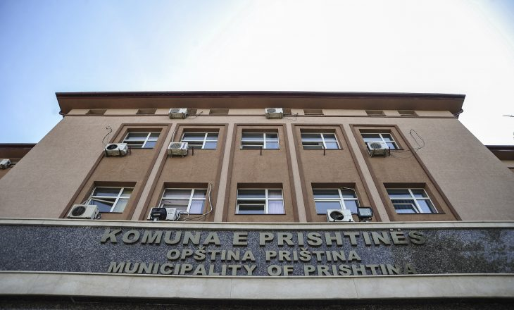 Mustafa ta dërgojë sa më parë në Kuvend ligjin për Prishtinën