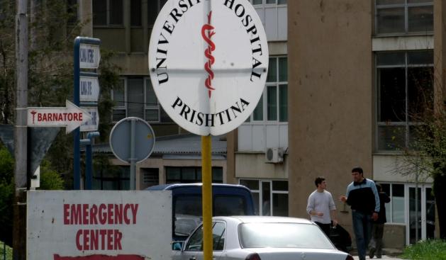 Institucionet shëndetësore nuk ka kush t'i inspektojë