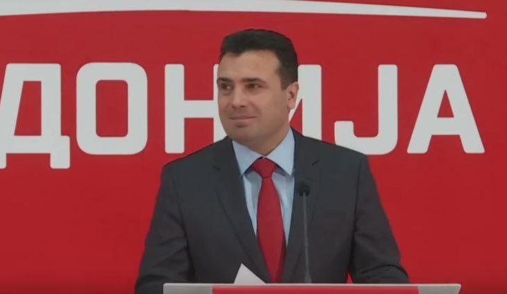 Zaev i kërkoi Ivanovit që ta tërheqë vendimin