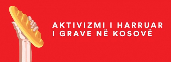 Linda Gusia nesër me masterklasë mbi aktivizimin e harruar të grave në Kosovë