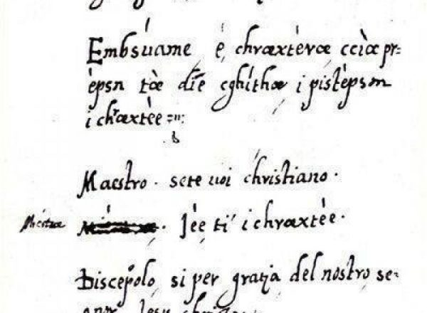 Muzeu Historik Kombëtar shpalos poezinë më të hershme shqipe