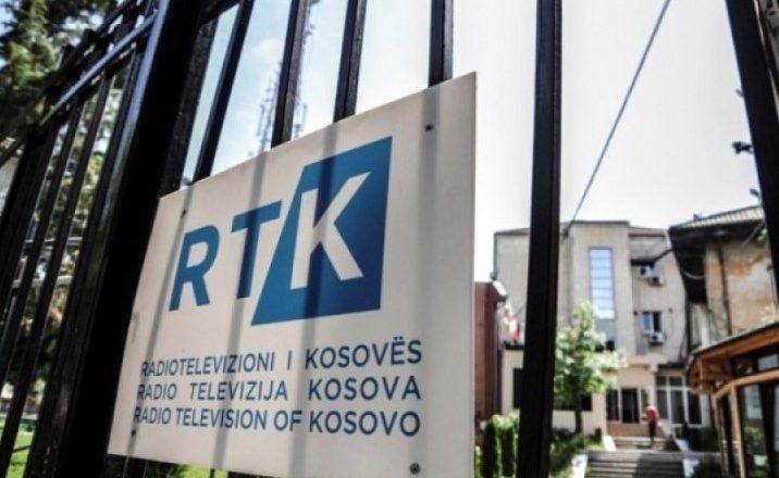 Mbi 1 milion euro të RTK-së i jepen kompanisë Digitalb