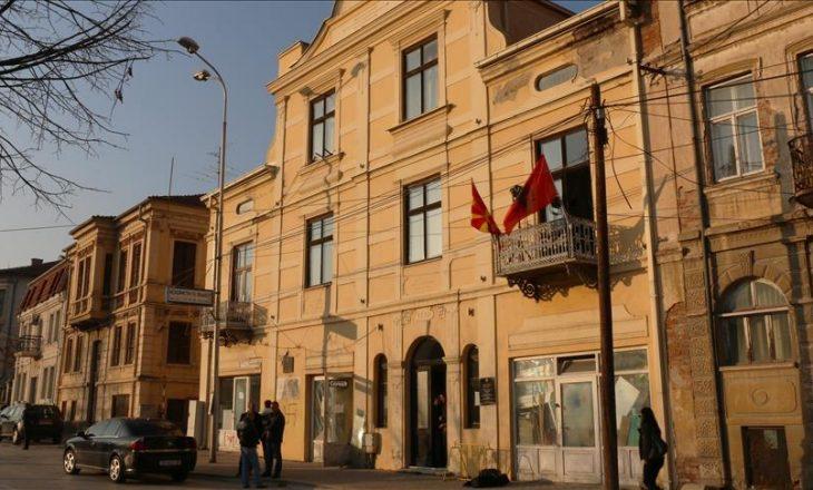 Arrestohen 4 të mitur për sulmin në Muzeun e Alfabetit të Shqipes