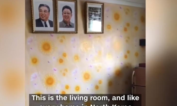 Brenda një apartamenti në Korenë e Veriut