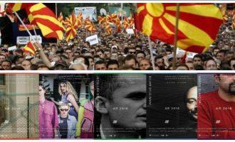 Mes protestave kundër shqipes, artistët kosovar nesër prezantohen në Shkup