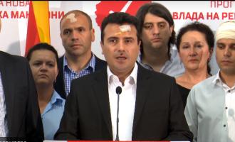 Porosia që huliganët i lanë Zoran Zaevit