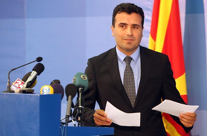 Zaev vjen në Kosovë më 11 dhjetor